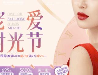 xmmylike.com screenshot
