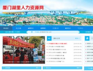 xmrl.cn screenshot