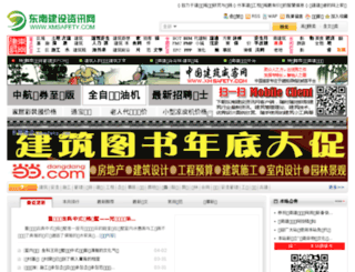xmsafety.com screenshot