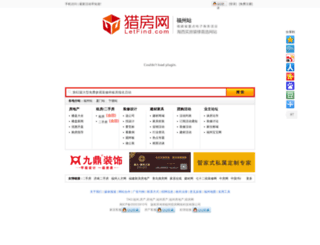 xmsale.letfind.com.cn screenshot