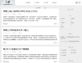 xmseo8.cn screenshot