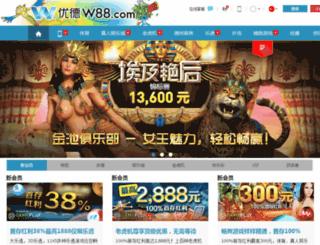 xmtimber.net screenshot