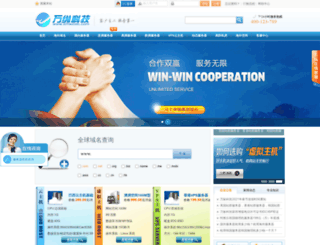 xmwzidc.cn screenshot