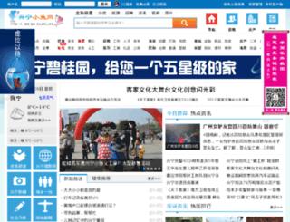xn555.com screenshot