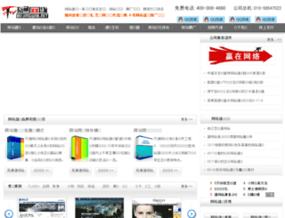 xnets.cn screenshot