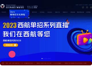 xnhkxy.edu.cn screenshot