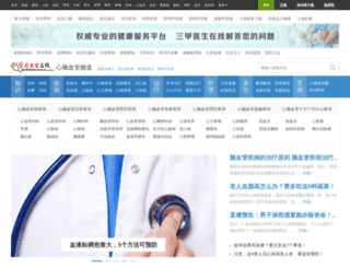 xnxg.familydoctor.com.cn screenshot