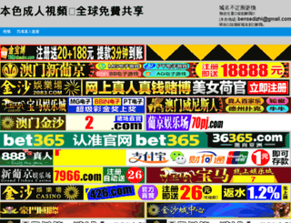 xnyg.org screenshot