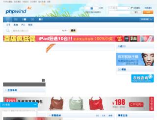 xnyjr.com screenshot