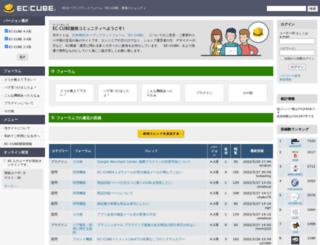 xoops.ec-cube.net screenshot