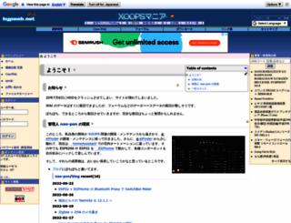 xoops.hypweb.net screenshot