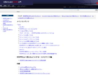 xoops.kudok.com screenshot