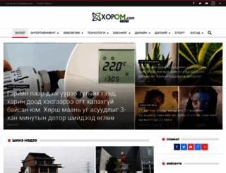 xopom.com screenshot