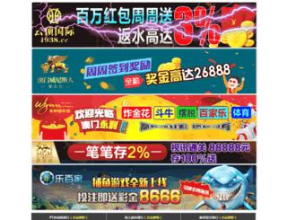 xotwc.com screenshot