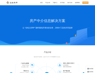 xpchina.com screenshot