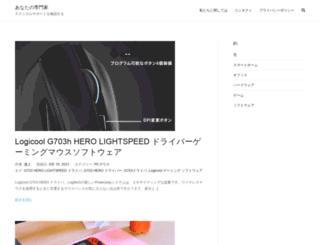 xpert4u.co.uk screenshot