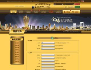 xpj0889.com screenshot