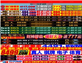 xplorablogs.com screenshot