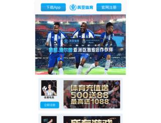xpress-m.com screenshot