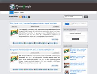 xpressbangla.com screenshot