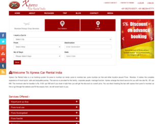 xpresscarrentalindia.com screenshot
