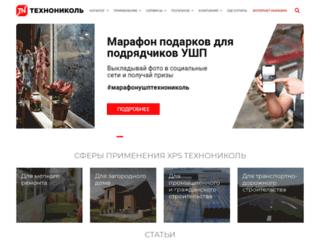 xps.tn.ru screenshot