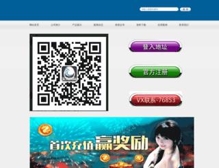 xpsh.net screenshot