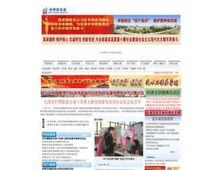 xq.net.cn screenshot