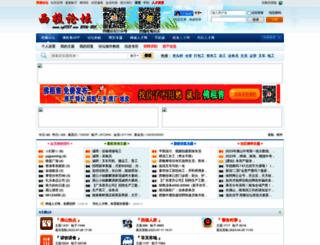 xq0757.com screenshot