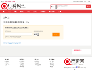 xq517.com screenshot