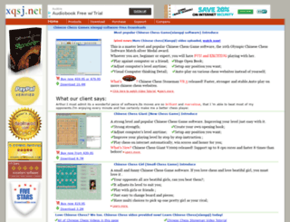 xqsj.net screenshot