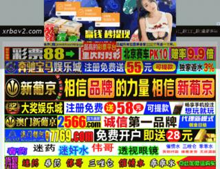 xrbav2.com screenshot