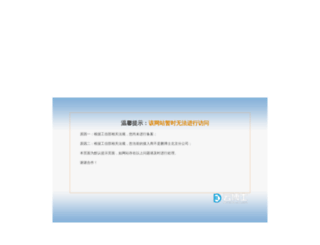 xrnet.cn screenshot