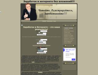 xrobota.at.ua screenshot