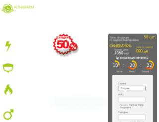 xrom-cash.xyz screenshot