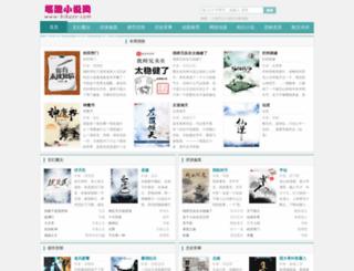 xs8s.com screenshot