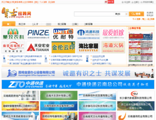 xsb-job.cn screenshot
