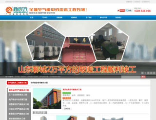 xsdxny.com screenshot