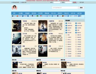 xsguan.com screenshot