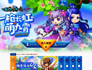 xsh.changyou.com screenshot