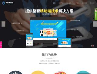 xsjweb.cn screenshot