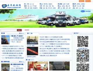 xsk.org.cn screenshot