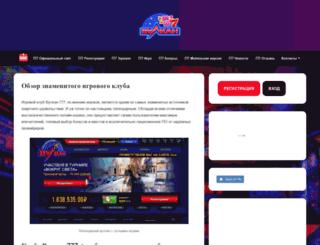xsonz.ru screenshot