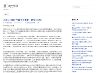 xsp2.cn screenshot