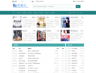 xsxs520.com screenshot