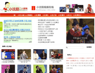 xsy2rz.cn screenshot