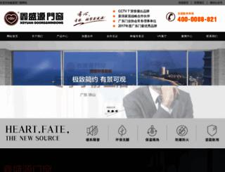 xsycn.com screenshot
