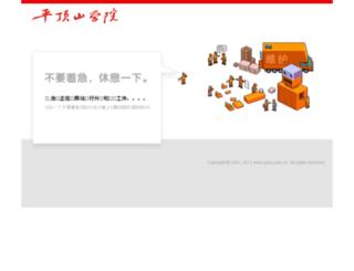 xszy.pdsu.edu.cn screenshot