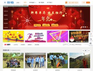 xt-tb.com screenshot