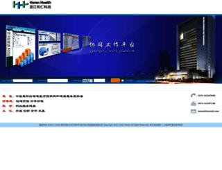 xt.herenit.com screenshot